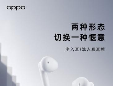Oppo Enco Free, 무선 이어폰 출시 예정
