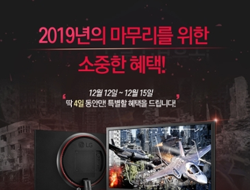 [옥션] LG 24인치/34인치모니터 쿠폰 행사! - 24GL600F&34GL750