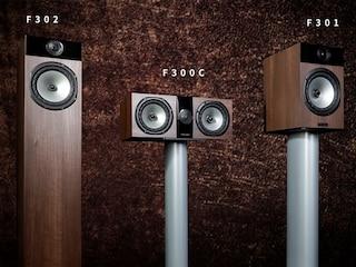 가성비 5채널 스피커가 선사한 극장 사운드 - Fyne Audio F300C, F301, F302 홈시어터 스피커