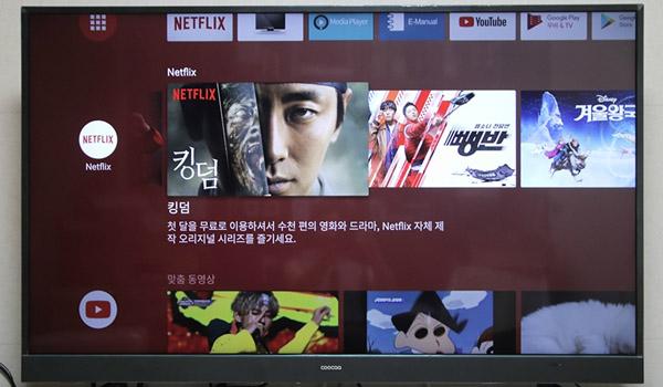 4K TV도 최대한 똑똑하게?