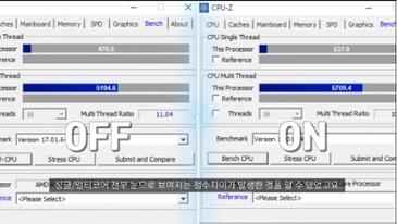 팁)3800X로 실험한 PBO 기능 성능 얼마나 상승하나?!