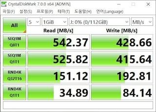 AMD 시스템 BIOSTAR S100 Series 이엠텍 (120GB) 벤치