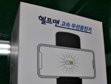 [당첨인증] DPG 활동 미션 <일일퀘스트> 머무르다에서 무선충전기, 5,000P, 커피 당첨!!!