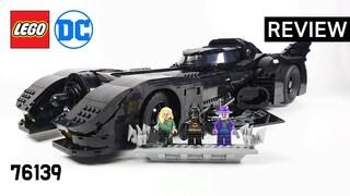 레고 슈퍼히어로즈 76139 배트맨 배트모빌 1989(Superheroes 1989 Batmobile)  리뷰_Review_레고매니아_LEGO Mania