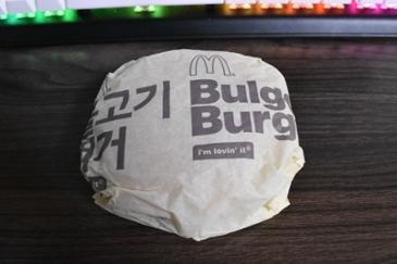 맥도날드 불고기버거