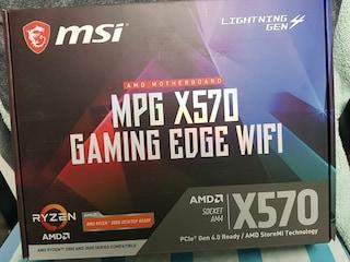 MSI X570 게이밍엣지 WIFI 메인보드 사용기