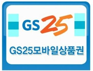 [인증] ASUS TUF B450M-PRO GAMING 대원CTS 룰렛! 이벤트 당첨 경품 수령