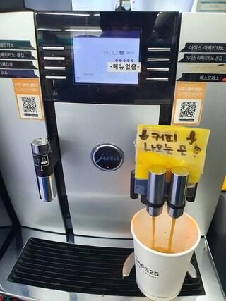 Gs25 커피