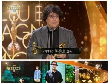 청룡영화제 감독상을 수상한 봉준호의 수상 소감