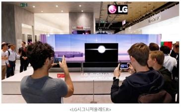 LG 롤러블 TV='1억원'...연말 출시 목표로 예약판매