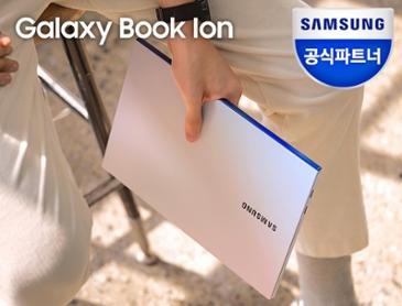 삼성전자 신제품 갤럭시북 이온, 갤럭시북 플렉스 12월 사전예약 판매중!