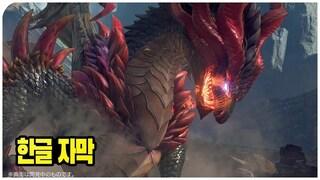 그랑블루 판타지 리링크 게임 플레이 영상 (한글 자막)