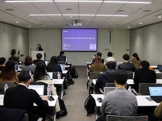 마이크로소프트 IoT 전략 및 주요 사례 미디어 브리핑