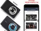 파인디지털, 통신형 모듈 '파인뷰 커넥티드 SK' 확대 출시