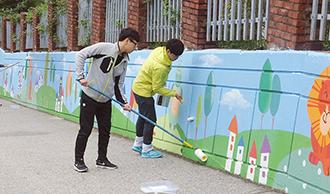 2016 벽화 그리기 활동