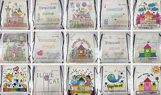 2015 희망 가방 만들기 활동 이미지 썸네일