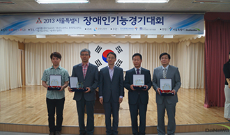 2013 서울시 장애인 기능경기대회 후원
