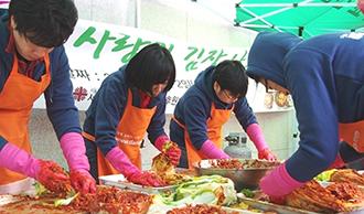 2010 사랑의 김장 나눔 활동