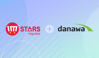다나와x아임스타즈 중소기업 응원 캠페인