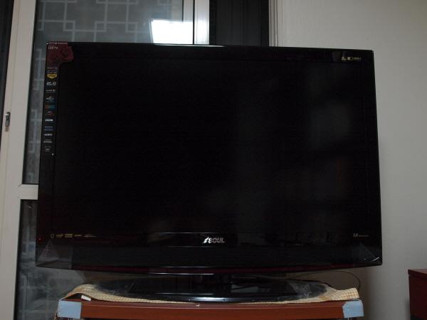 LS S420WHF 42인치 120Hz LCD TV 앞면