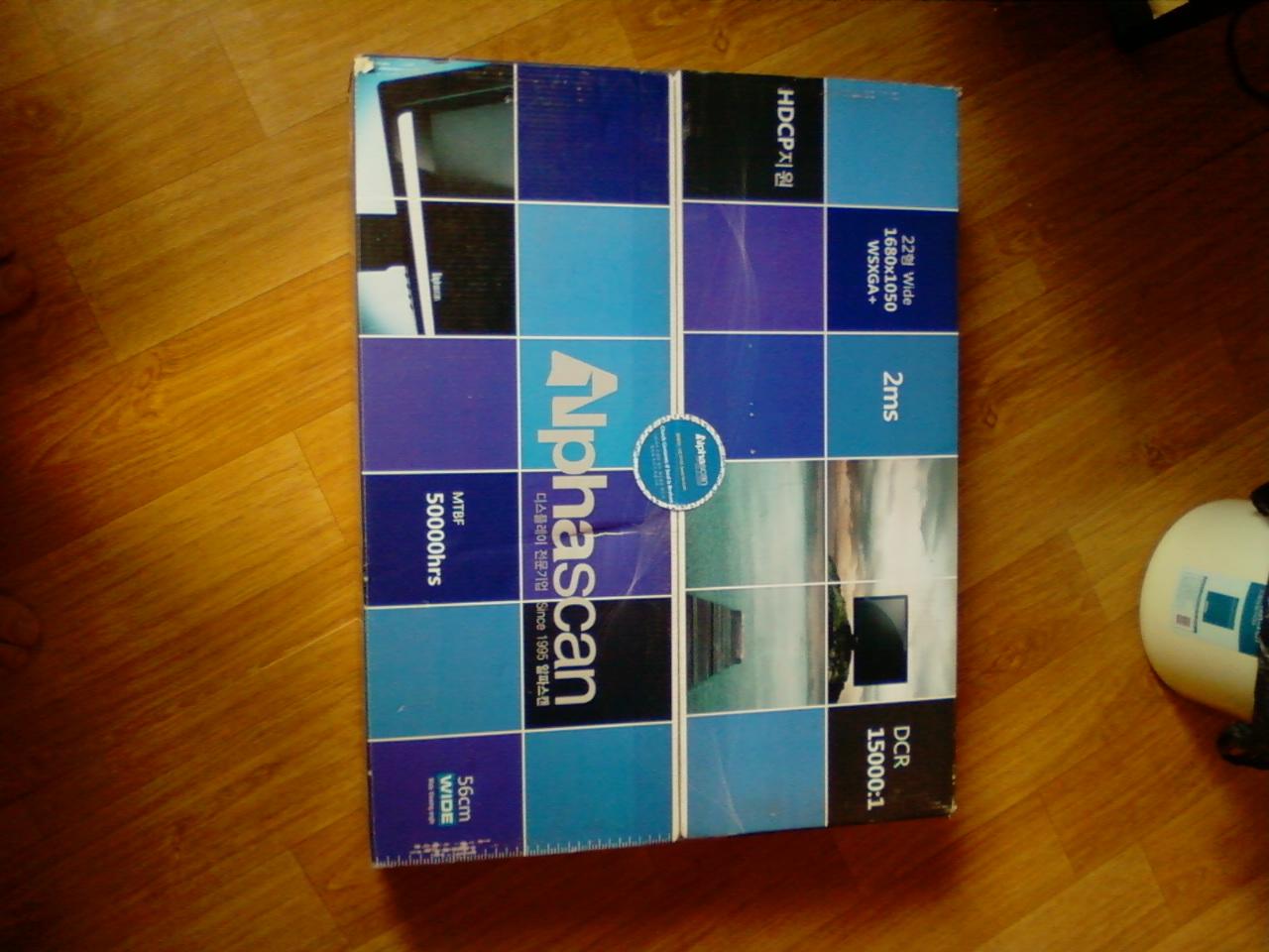 도착한 제품 박스