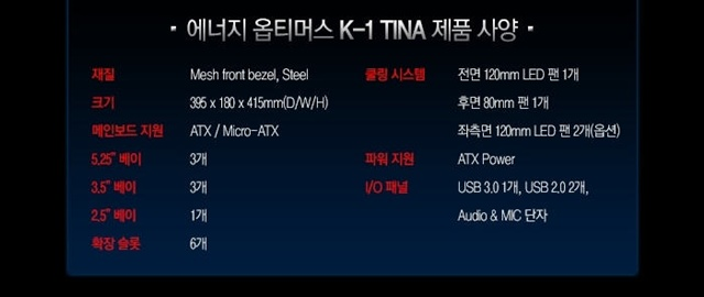 ENERGY OPTIMUS K-1 TINA USB 3.0 03.jpg