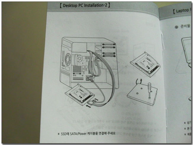 13 메뉴얼내 설명.jpg