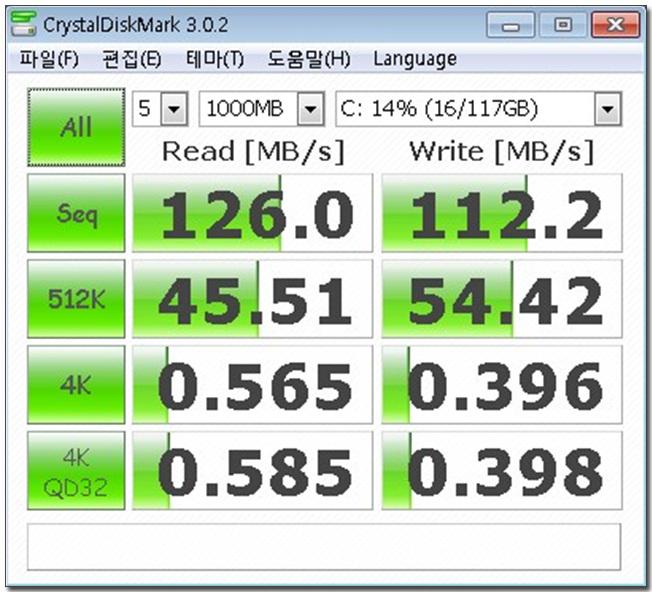 21 크리스탈디스크마크 기본값 테스트-hdd.jpg