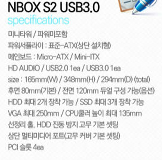 ABKO NCORE NBOX S2 USB 3.0 화이트 03.jpg