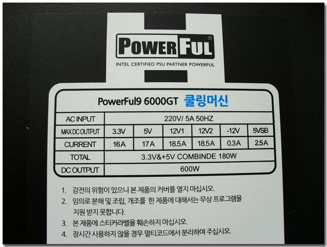05-5 dc-output.jpg