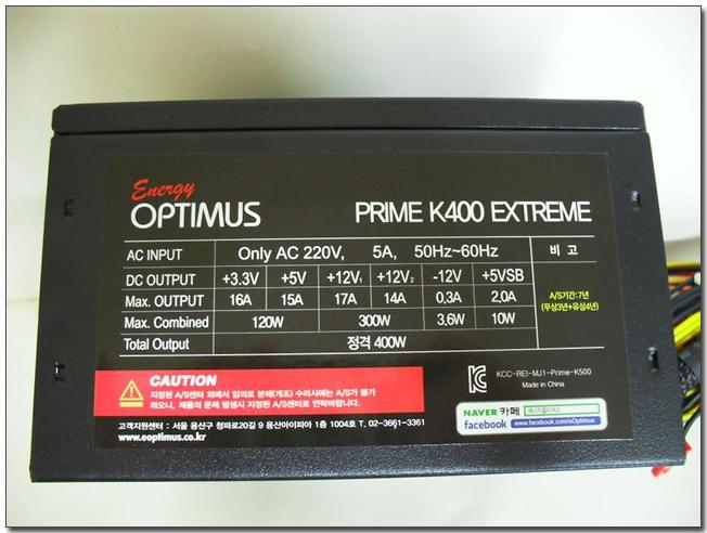 25-1 dc-output 스티커.jpg