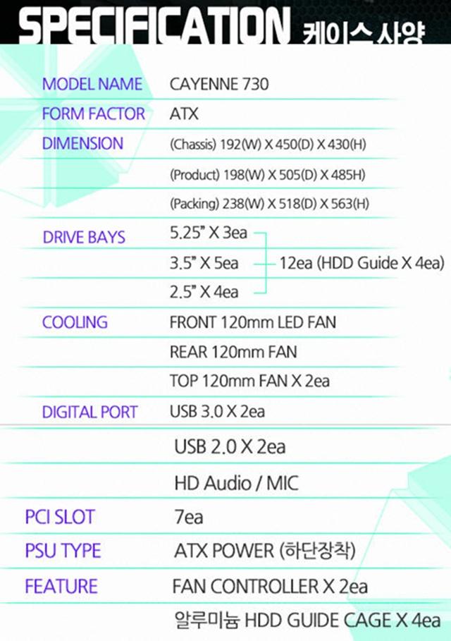 POWEREX 카이엔 730 USB 3.0  03.jpg