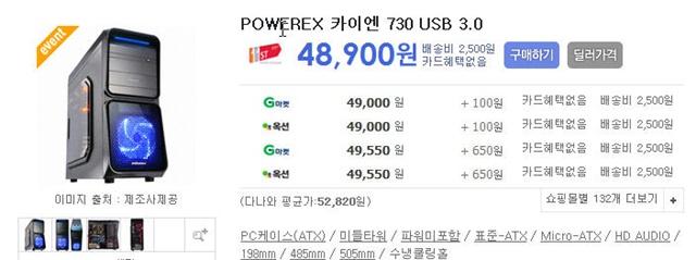 POWEREX 카이엔 730 USB 3.0  02.jpg