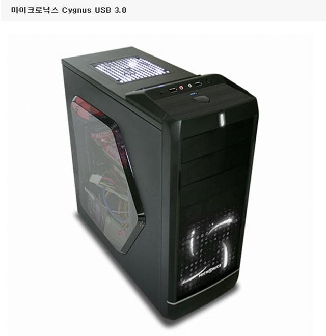 마이크로닉스 Cygnus USB 3.0 01.jpg
