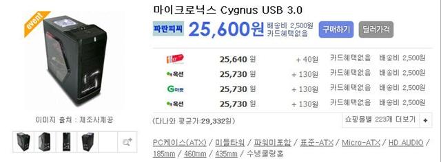 마이크로닉스 Cygnus USB 3.0 03.jpg