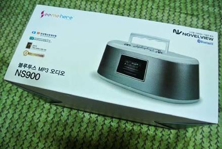 NS900.jpg