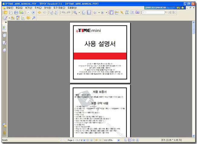 49-05-2 cd 메뉴얼 내용.jpg
