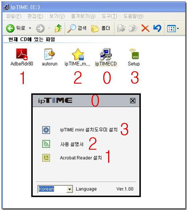49-05-3 연결 파일.jpg