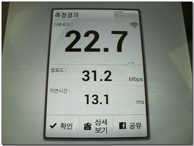 58-2 측정결과2.jpg