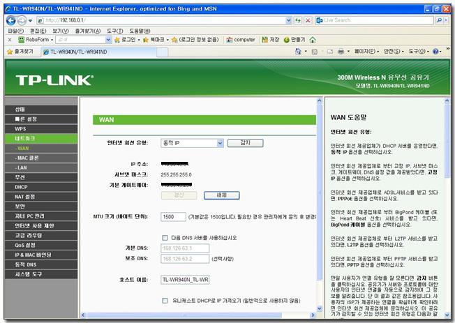 91-8 네트워크.jpg
