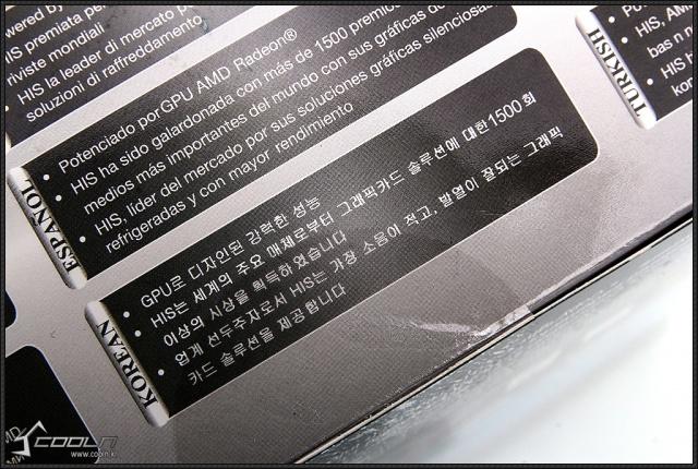 meet 688ff e015a 한국어 설명도 포함되어 있다.