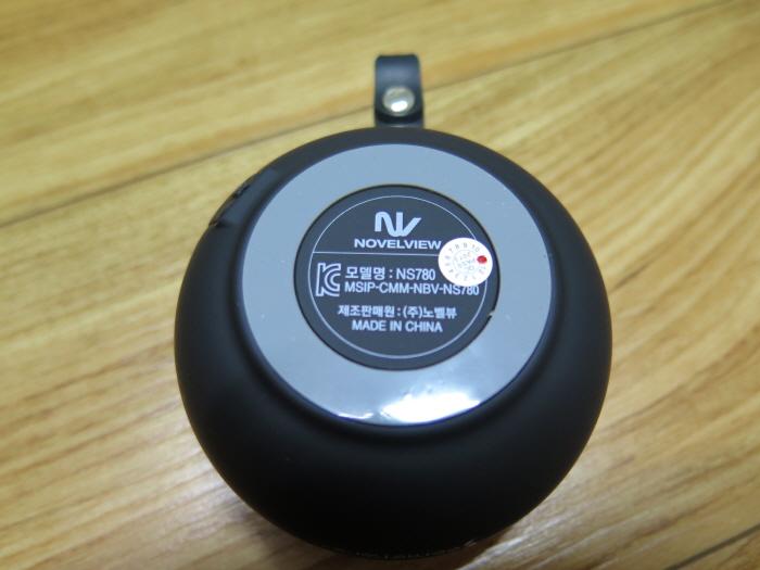 블루투스스피커,NS780_08.JPG