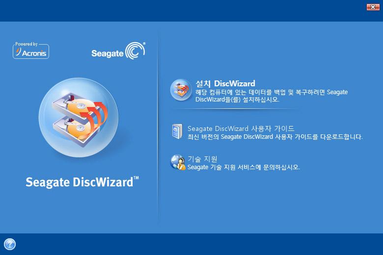 시게이트 Seagate 600 SSD 120GB ST120HM000 240GB ST240HM000 사용 후기-020-1.jpg