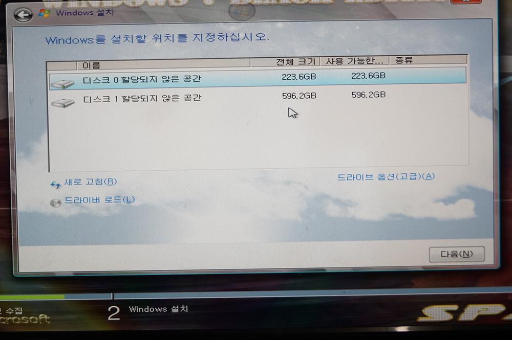 시게이트 Seagate 600 SSD 120GB ST120HM000 240GB ST240HM000 사용 후기-021.JPG