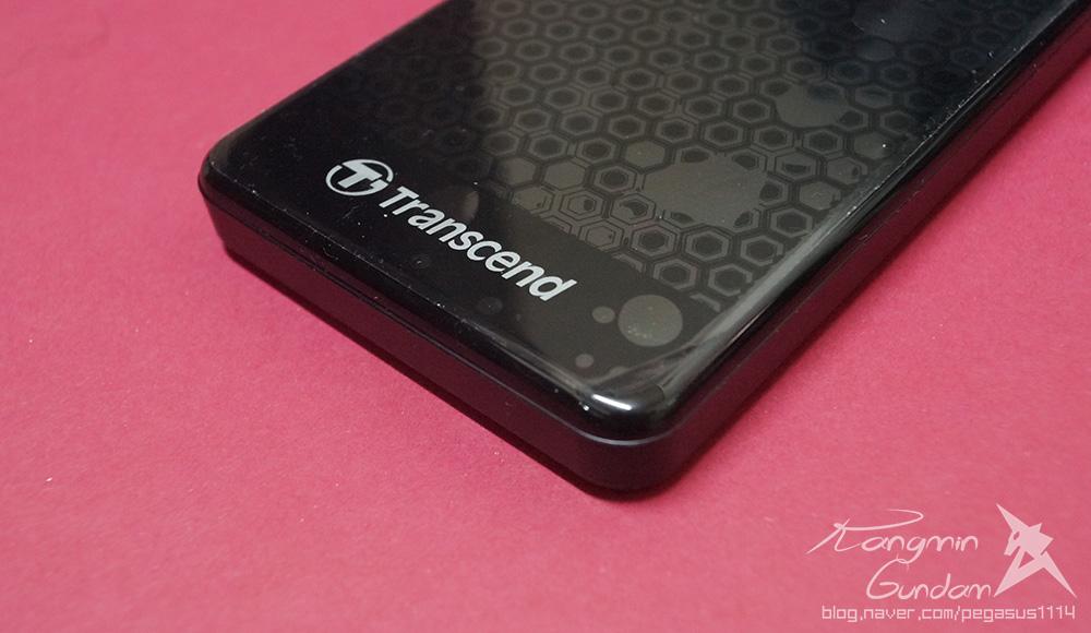 트랜센드 StoreJet 25A3 USB3.0 외장하드 Transcend-021.jpg
