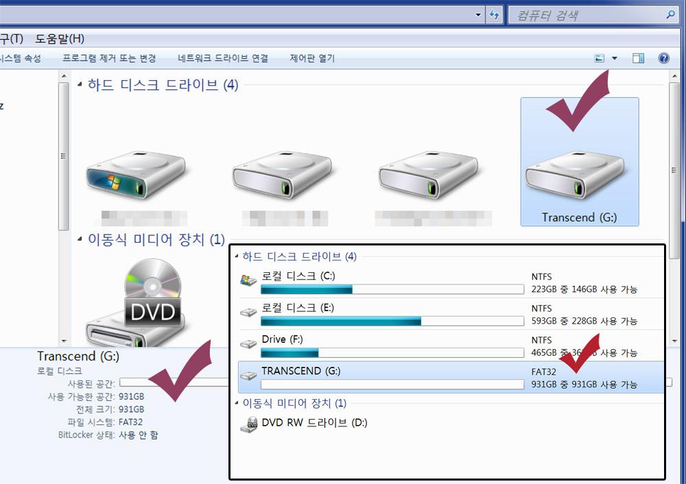 트랜센드 StoreJet 25A3 USB3.0 외장하드 Transcend-041-1.jpg