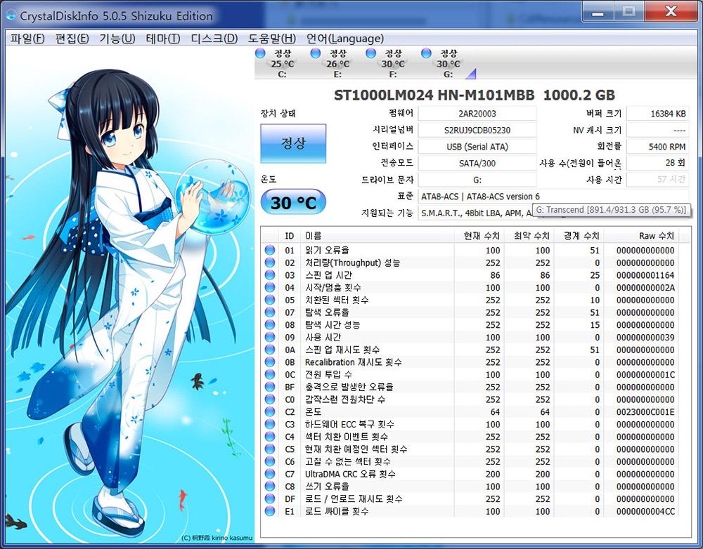 트랜센드 StoreJet 25A3 USB3.0 외장하드 Transcend-042.jpg