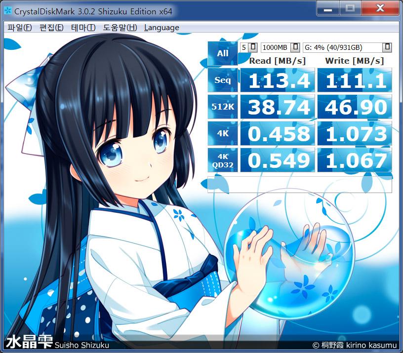 트랜센드 StoreJet 25A3 USB3.0 외장하드 Transcend-043.jpg