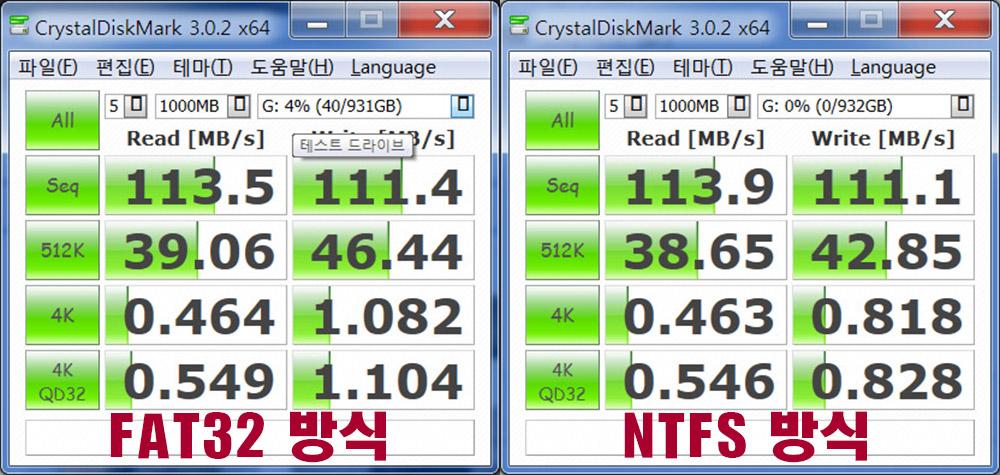 트랜센드 StoreJet 25A3 USB3.0 외장하드 Transcend-047.jpg