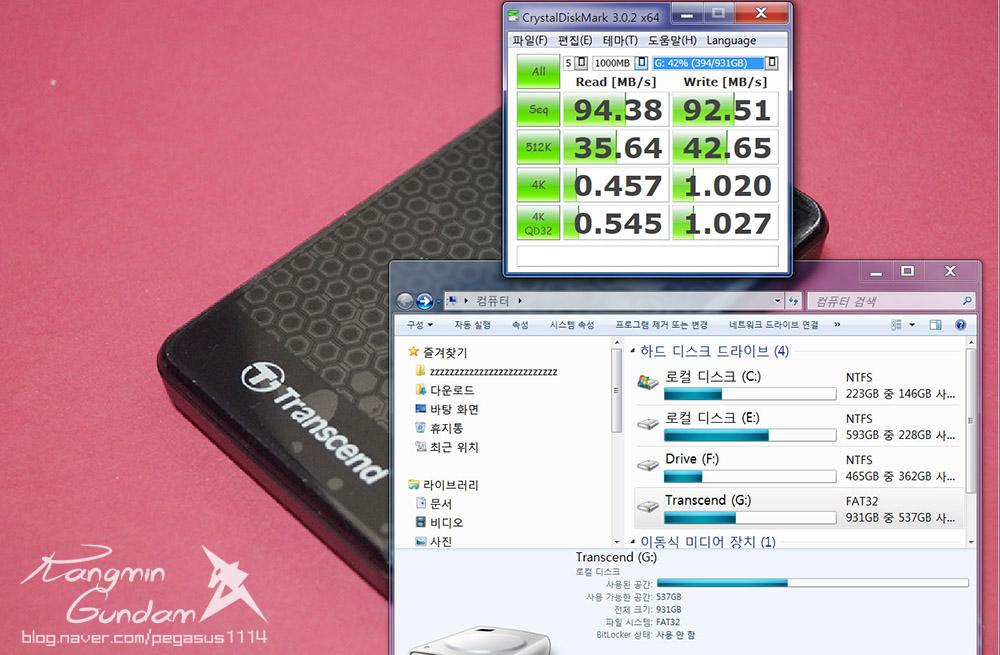 트랜센드 StoreJet 25A3 USB3.0 외장하드 Transcend-048.jpg
